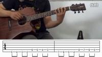 脸谱吉他乐句练习3 小指开始的横向移动
