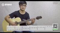 【音乐特种兵吉他入门教学】第四课 左手按弦练习