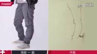 陈赞业  速写腿部5