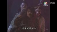 西游记张卫健版03国语高清