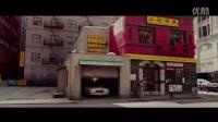 《超能敢死队》 中文版预告片2