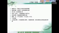 JBPM从入门到精通-JBPM插件安装及环境配置-赖国荣(1)