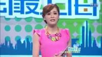 上海人喜爱的十大面浇头 140911_标清