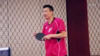 【乒乓找教练】第53集 告诉你打反手位高球的要点