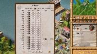 【小智逗比实况】大航海家【三】02——建立第一条商业链