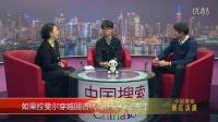 留学生为什么选择学习中文