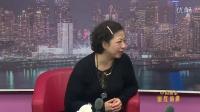 留学生对在中国定居的看法