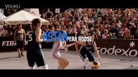 2016年FIBA3x3 U18世青赛宣传片