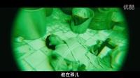 [韩影]我是杀人犯BD高清