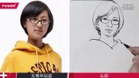 陈赞业 速写站姿女青年14.mov