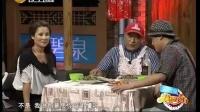 20130705《我要上乡七》:宋小宝搞怪演绎拳击手[我要上乡七]