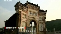 世界佛教圣地-禅宗之源之黄梅四祖寺