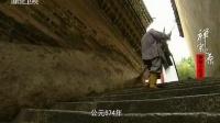 世界佛教圣地-禅宗之源之黄梅五祖寺