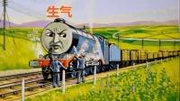 托马斯和他的朋友们原著绘本2-帮助大火车高登