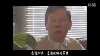 真我的本质—— 艾克哈特托勒 《当下的力量》作者 (访谈视频中文字幕)