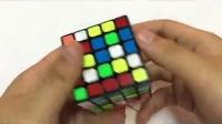 五阶提高方法:84棱法第3节课(共3节)