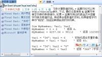 PPT2007 33_vba3_function&loop