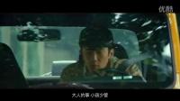 《龙拳小子》预告片