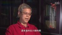 中国佛教文化常识---丝路文明:玄奘西行求取佛法