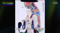 中国佛教文化常识---丝路文明:丝绸之路追溯之旅