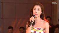 2015香港小姐总决赛
