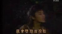 李如麟歌仔戏 仙侣奇缘 第02集