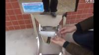 鑫利民大定量分装机机安装视频_标清