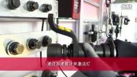 ERP-HT高扭矩传感器扳手