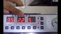 1.8L真空机详细操作视频_标清