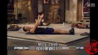 高强度燃脂训练13(腹肌撕裂者中文翻译)