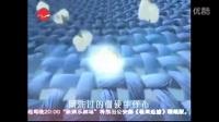 2007 03 上海东方台 广告3