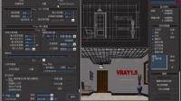 06第六节3dmax教程入门到精通3dmax室内设计教程3dmax室内建模