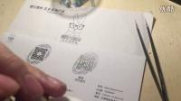 【兔米周科技】3D打印  月球灯 制作教程-安装-0