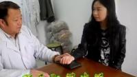祖传中医治疗不孕不育