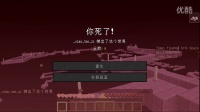 [小桃子]minecraft地图飞翔梦ep。1