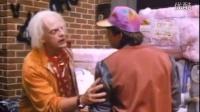 经典电影预告-回到未来2 (1989)