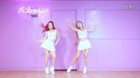 [CeoDj小强首发]韩国性感舞团I.O.I - PICK ME「Waveya舞团」