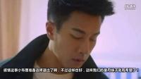《柠檬初上》童丹霸道撩郑磊,在俊难分好基友