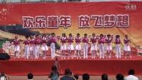 阜城长城学校2016.六一联欢_H264高清_1280x720