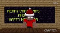怪物学校-圣诞快乐2016 - Minecraft动画