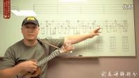 【哈里里】ukulele指弹尤克里里--月亮代表我的心三级曲目前奏部分