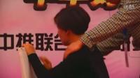 中医正骨培训-黄炳荣-中医黄氏骨相正骨法无痛消除富贵包_0