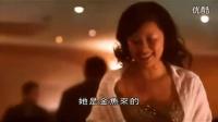 山鸡的故事(国语)主演:陈小春 梁咏琪 吴君如 郑伊健 杨恭如 谢天华_高清