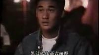 【嘉禾动作片】玩命双雄 1990