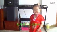 两岁的小贝贝演唱豫剧《花打朝》选段--小郎门外连声请