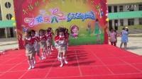 干驿中和小学幼儿园《最炫民族风》