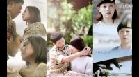 太阳后裔全18首韩剧原声帶豪华限定版