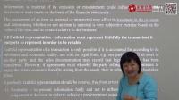东方立品ACCA    P2     免费视频