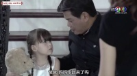 【泰国】【粉色百合】【01】【泰语中字】