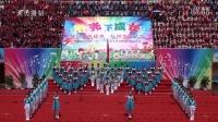 镇雄坡头中心学校 2016年儿童节 朗诵《少年中国说》